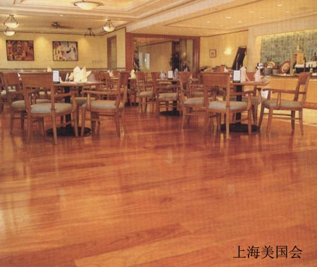 上海美国会-格力士地板-格力士木地板平湖专卖产品
